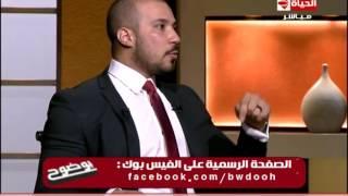 باحث أزهري لمطالبي إلغاء 'إزدراء الأديان': 'ماذا ستفعلون إذا دنس أحد القرآن؟' (فيديو)
