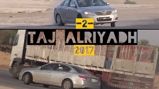 مكس خشه │ سيامند ♛ تاج الرياض • Saudi Drifter : ♛ Simand