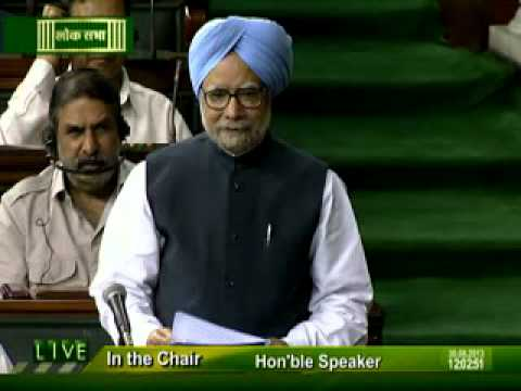 Prime Minister on Rupee fall