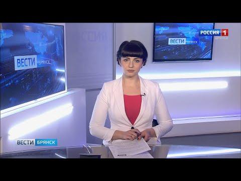 """""""Вести. Брянск"""" (эфир 24.12.2019 в 20:45)"""
