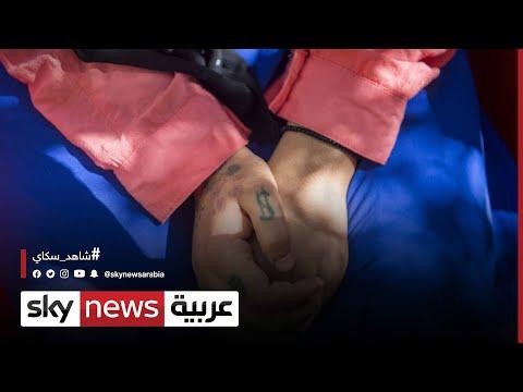 بعد قضية اغتصاب -فقيه- لقاصرات.. اليونيسيف تطالب السلطات المغربية بإصدار قوانين لحماية الأطفال