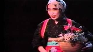 泉 鏡花 原作 寺山修司 脚本 瓜の涙 3 1995年 錦糸町 音楽・J・A...