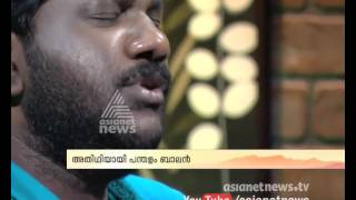 Pandalam Balan  (singer): Interview with Pandalam Balan