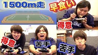 【1500m牛丼】マイクラで1500m、現実で牛丼早食いが名勝負すぎた!