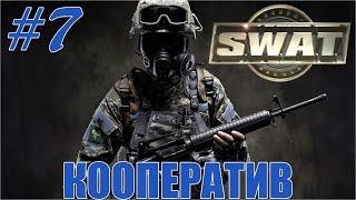 Let's Play SWAT 4 | Co-op | Mission 7 | Northside Vending and Amusement