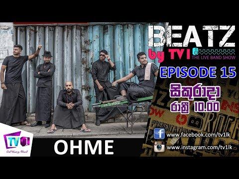 TV 1 | BEATZ | EP 15 | OHME | 16-02-18