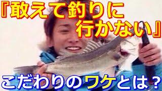 嵐・大野智『世界一難しい恋』開始から釣りに行っていない 「99.9─刑事...