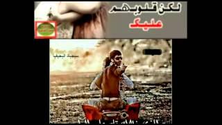 ايها الاحباب ...بصوة منشد عماني .....مذهل جدا جدا