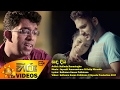 Nalinda Ranasinghe Mp3 Song Download
