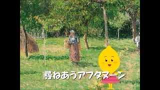 Youtubeでの歌のお友達のNORI 610さんとカラオケで歌ったものを 合わ...
