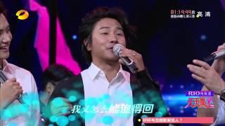《天天向上》看点: 欧弟模仿周华健 Day Day UP 09/25 Recap: O Di Imitates Wakin Chau【湖南卫视官方版】 Mp3