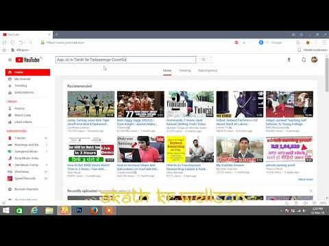 How To Download You Tube Video Without Any Software Or Apps Window+Android.