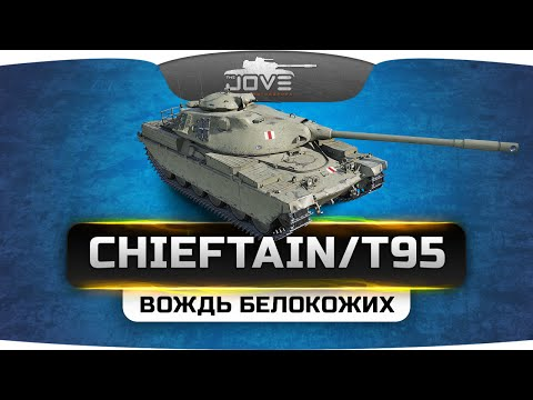 Сравнение основных характеристик танков Т-90 и Леопард-2А
