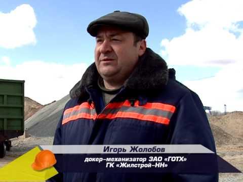 Инструкция По Охране Труда Механизатор - kremenchygmoto