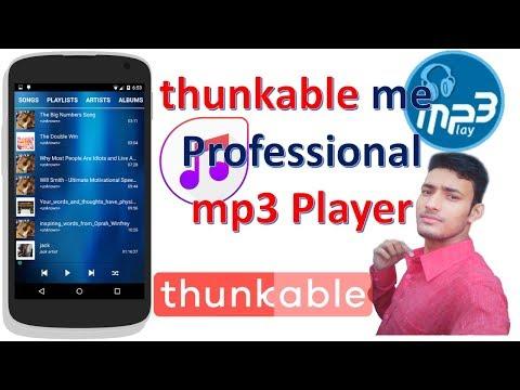 Professional mp3 player music App banaye thunkable me thunkable tutorial in hindi