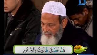 اقرأ كتابك مع الشيخ أحمد عامر حلقة 27-5-2017 thumbnail