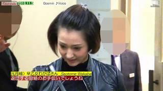 OG】わかばちゃん見つけた!(宙組千秋楽)💎宝塚歌劇2018.11.5