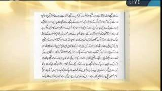 The prophecy of Musleh Maud_ The exact words-persented by khalid Qadiani.flv