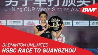 Badminton Unlimited 2019 | HSBC RACE TO GUANGZHOU - Kento Momota | BWF 2019
