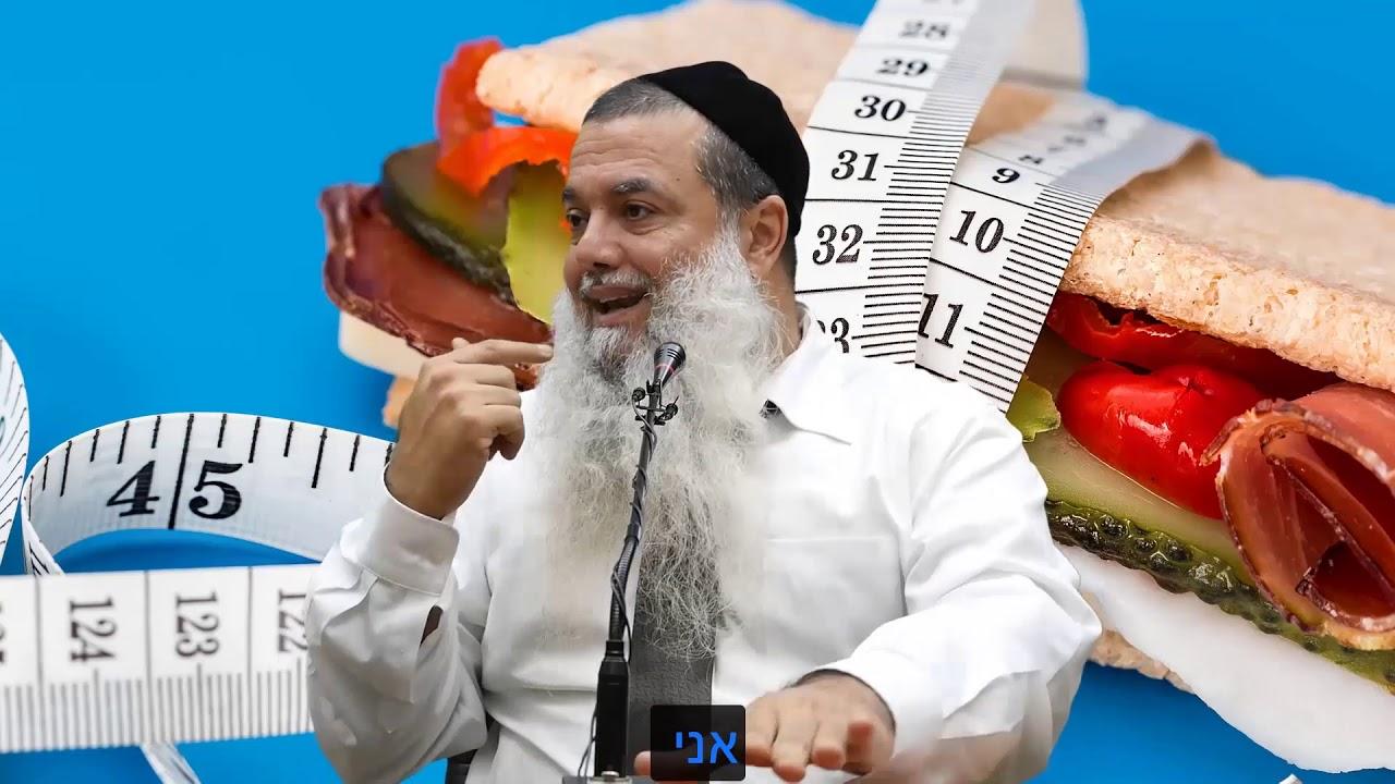 """הרב יגאל כהן: """"כשאתה פוגע באשתך, כל הכסף והזהב בעולם שתתן לה - מתגמדים להיות אפס."""""""