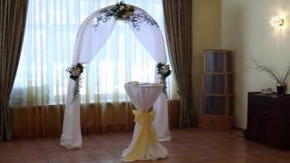 Арка для церемонии Бракосочетания.