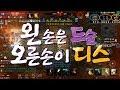 오만 꼬장의 달인, 엄청난 아크 위자드의 위력  -리니지M 쌈용- 天堂M