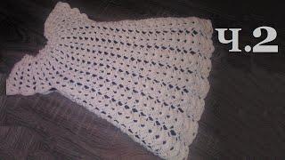 Платье Зефирка для девочки Ч.2 Crochet girls dress