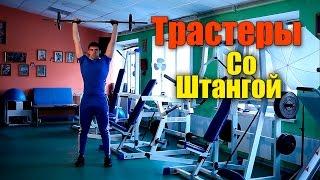 видео Подъем штанги на грудь – техника мощного тренинга