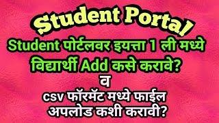 Öğrenci bir veritabanı oluşturmak için öğrenci portalı ll nasıl