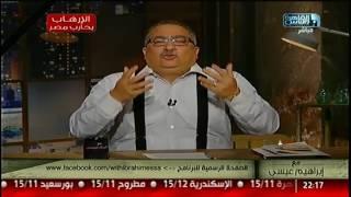 تعليق ابراهيم عيسى على طلبات تعديل فترة الرئاسة