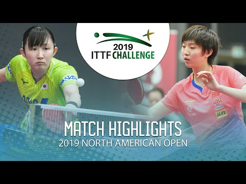 Guo Yuhan Vs Hina Hayata   2019 ITTF North American Open Highlights (R32)