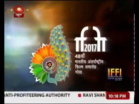 International Film Festival 2018   Indian Award full show