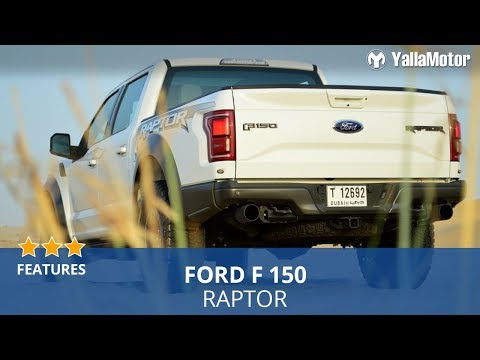 2017 Ford Raptor Special Features   YallaMotor