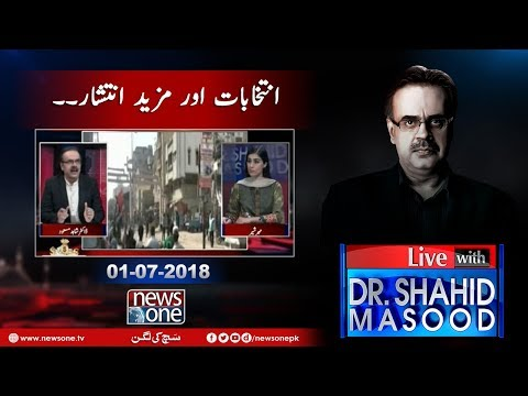 Live with Dr.Shahid Masood   1-July-2018   NRO   Election 2018  