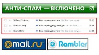 видео Почта не придет: Mail.Ru закрывает офис на Украине