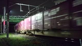 貨物列車 3097レ