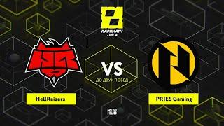 HellRaisers vs PRIES Gaming, Лига Париматч, bo3, game 2 [Eiritel & Inmate]