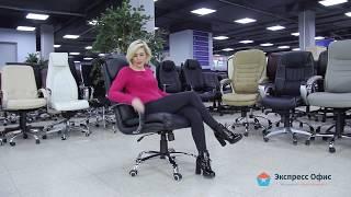 Обзор компьютерного кресла Надир хром