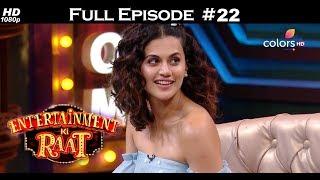 Entertainment Ki Raat - Vijender & Taapsee - 3rd February 2018 - एंटरटेनमेंट की रात  - Full Episode