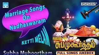 Nadhaswaram Marriage Music | Subha Muhurtham | Nadaswaram Thavil