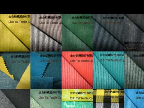 Chin Tai Textile Co., Ltd. - wholesale (Taiwan Textile Fabrics - Denim - Jeans)