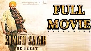 Singh Saab The Great Full Movie screening for Sikh Organization
