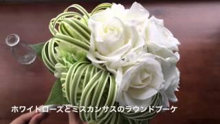 ウェディングミュゼの新作ウェディングブーケのご紹介□ ホワイトのバラ...