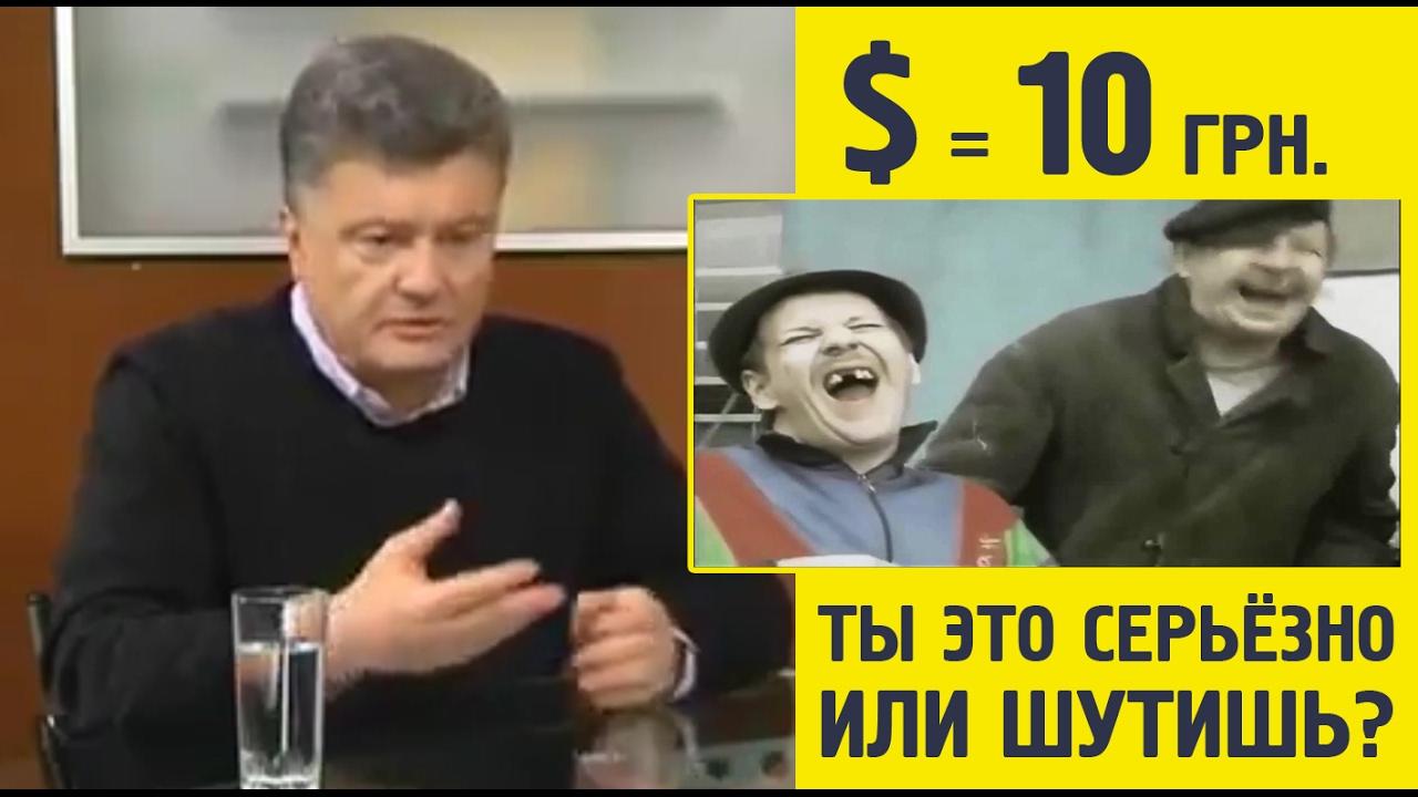 У НБУ спрогнозували курс гривні на кінець року - 28,5 грн за долар США - Цензор.НЕТ 7605