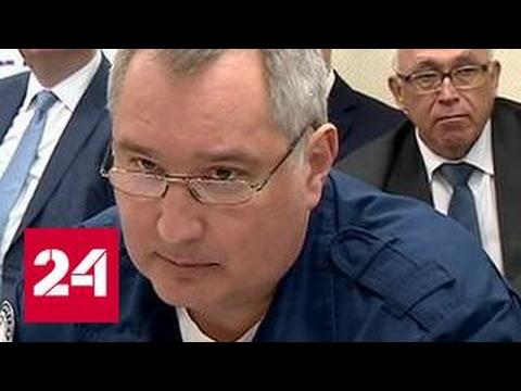 """""""Оборонщики"""" обеспечат """"Газпром"""" необходимым оборудованием"""
