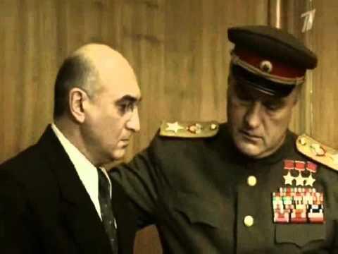 Жуков арестовал Берию.