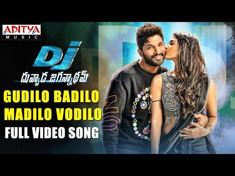 Thumbnail: Gudilo Badilo Madilo Vodilo Full Video Song | DJ Video Songs | Allu Arjun | Pooja Hegde | DSP