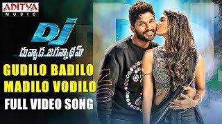 Download Gudilo Badilo Madilo Vodilo Full  Song | DJ  Songs | Allu Arjun | Pooja Hegde | DSP MP3 song and Music Video