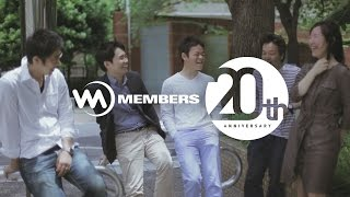 MEMBERS 20th ANNIVERSARY MOVIE(株式会社メンバーズ)