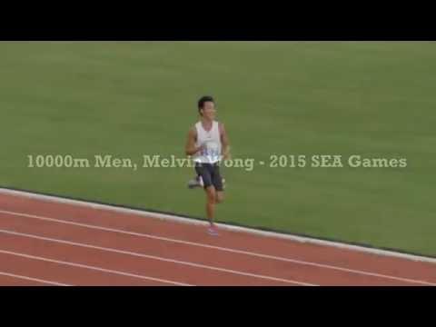 10000m Men, Melvin Wong -  2015 SEA Games